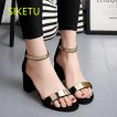 SIKETU 2017 Spring Free shipping and autumn