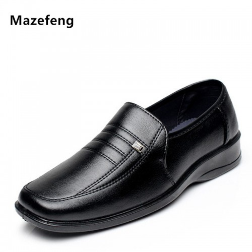 Spring Male Black leather shoes Business Chef shoes