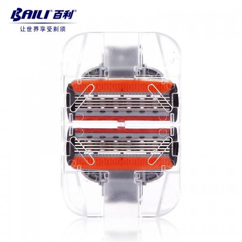 BAILI 2pcs Men's Manual Barber 5 Layer Shaver