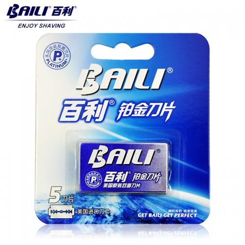 BAILI 5pcs Men's Barber Super Sharp Razor