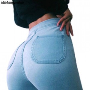 Women Jeans Skinny Stretch elastic